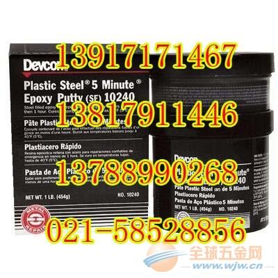impa 812262,Devcon Plastic