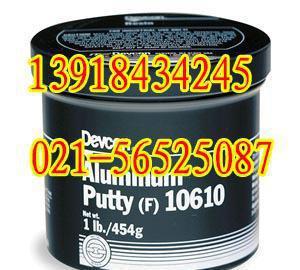 impa 812266,Devcon Aluminum