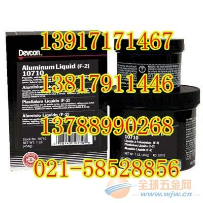 impa 812271,Devcon Aluminum