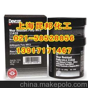 impa 812281,Devcon Wear Res