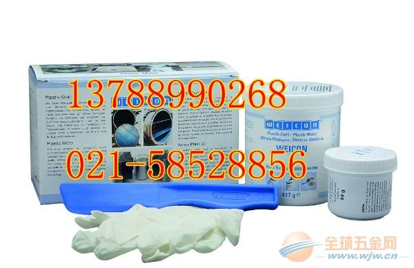 impa812943,Weicon Plastic M