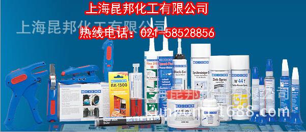 impa812951,Weicon HB 300,We